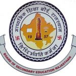 Rajasthan Board 10th Result 2017 – RBSE Class 10th Results   rajresults.nic.in