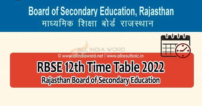 Rajasthan Board 12th Time Table 2022 Arts, Science, Commerce PDF